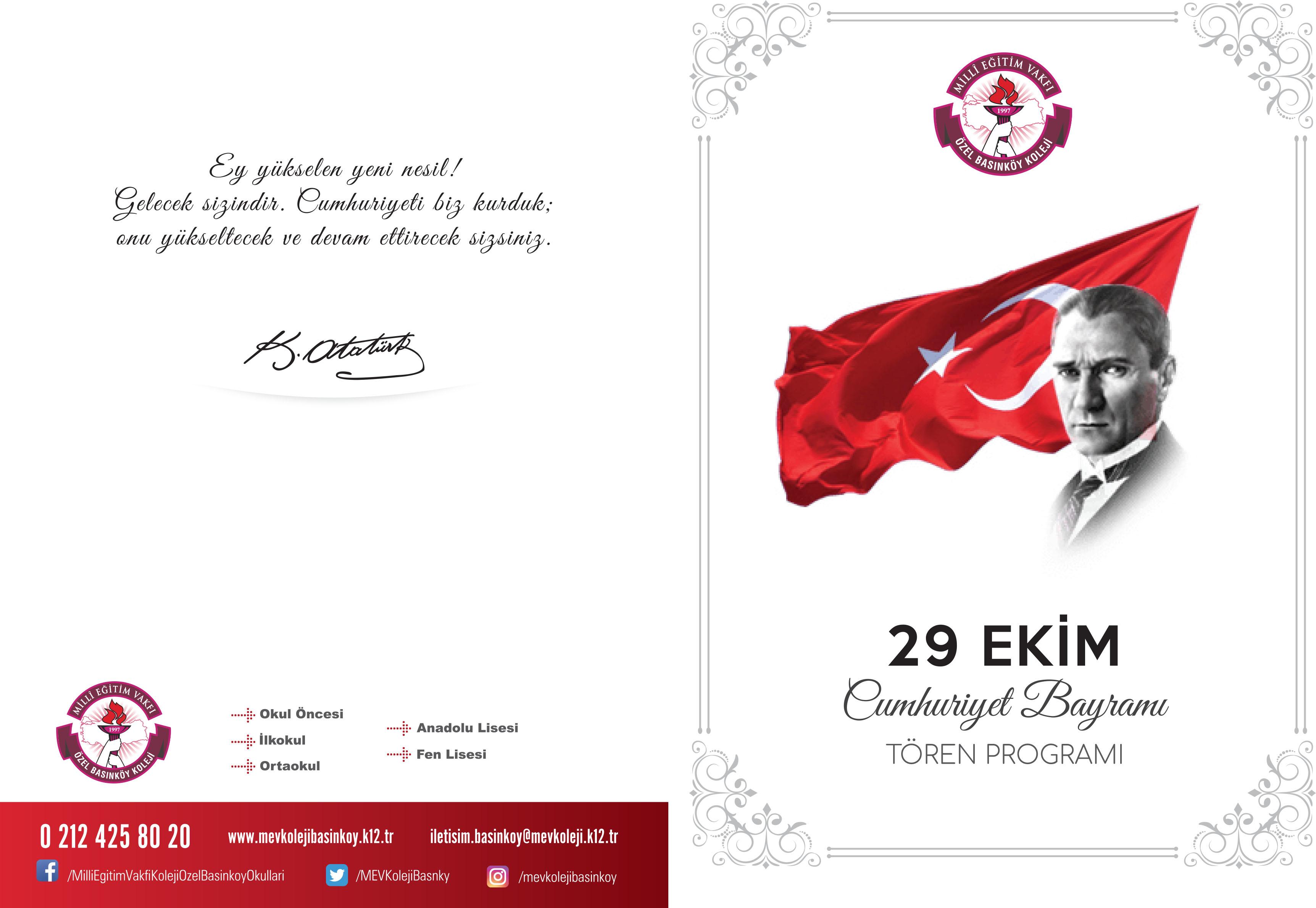 Mev 29 ekim 2019 davetiye-baski