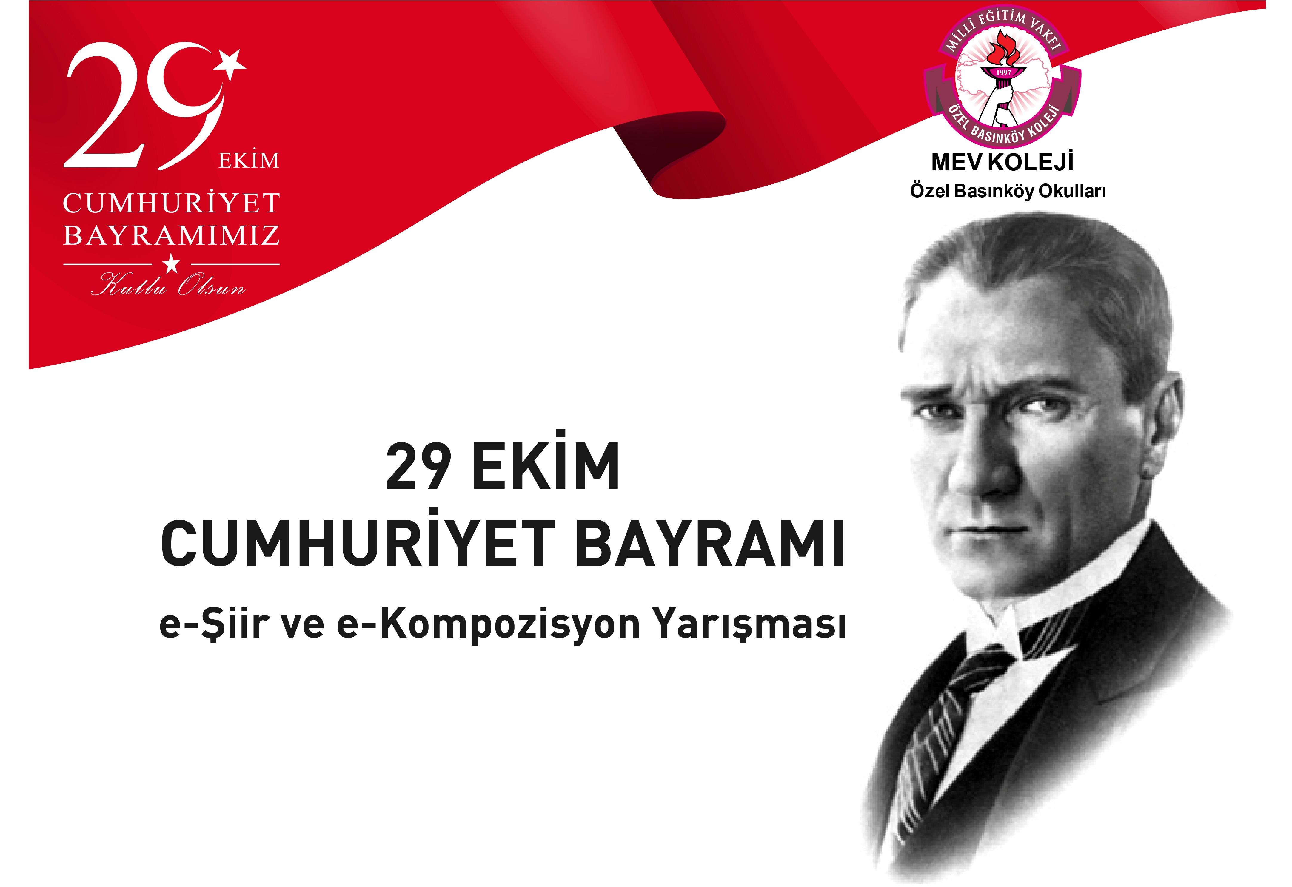29 Ekim Cumhuriyet Bayramı e-Şiir ve e-Kompozisyon Yarışmaları